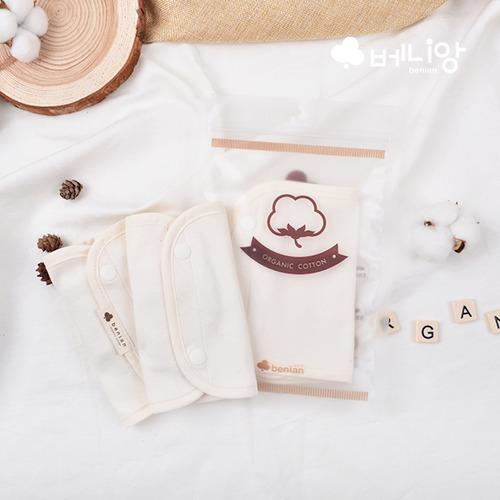 [베니앙]오가닉 아기띠 양면침받이(어깨용) 2P세트