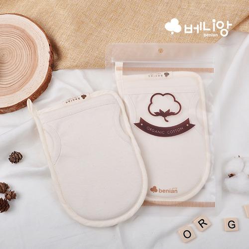 [베니앙]오가닉 유아 목욕손타올